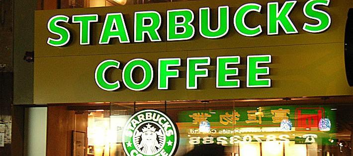 Starbucks in italia appuntamento a milano nel 2016 for Starbucks italie